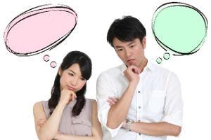 どのような環境で育つとどんな性格になるのかを考える夫婦