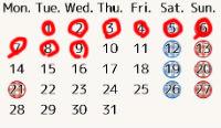 三日坊主にならないカレンダー