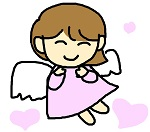 性格のいい天使