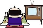 テレビを見るフリ