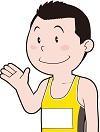 黄色い服のマラソン選手