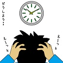 集中力で遅刻を免れる