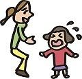 親の同情を引く方法