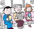 電車で人の長所を5つ見つけるぞゲーム