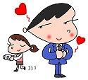 身近な人と結婚