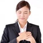 【あがり症改善】震えや緊張をほぐす方法