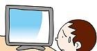 テレビをダラダラ見る癖のある旦那