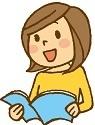 楽しそうに本を読む母親