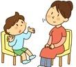 子どものやる気を奪う言葉を無意識に使う親