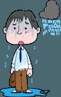 ずぶ濡れの人