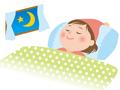 安心してぐっすり眠る人
