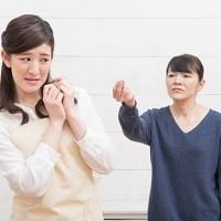 【嫌いな人との接し方】人間関係ストレスを溜めない賢い思考法3つ