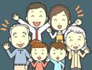 笑顔の多い家庭