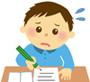 勉強が嫌になる子供