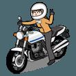 休日はバイクに乗る人