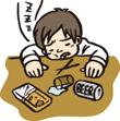 ストレス解消するエゴ太郎