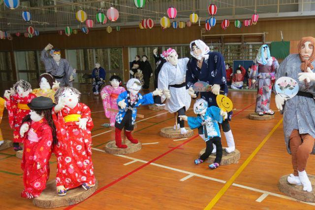 名頃小学校
