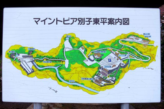 マイントピア別子東平案内図