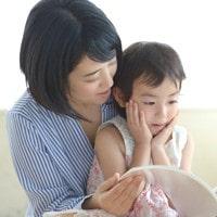 「子どもに愛情を注ぐ」の愛情とは何か?具体例・注意点