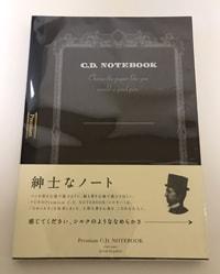 紳士なノート