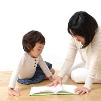【学力よりも大切なもの】幸せな人に育てる「上手な子育て」のコツ