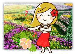 心に花が咲く