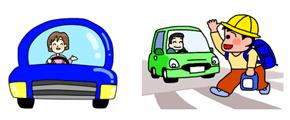 思いやり運転