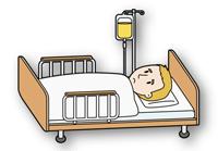 リウマチで入院