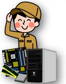 パソコンを作る人