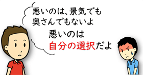 太郎君の意見