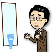 鏡をのぞき込む