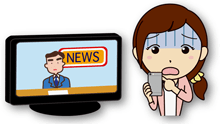 テレビ・インターネット