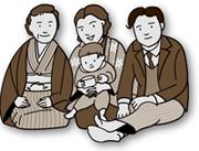 昭和の中頃まで