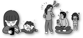 幼少期のストレス