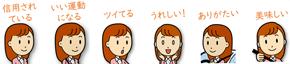 幸せな花子さん