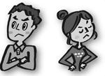 仲の悪い夫婦