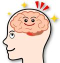 脳が刺激される