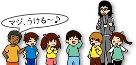日本人の考え方