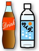 清涼飲料水