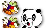 2倍の野菜と果物